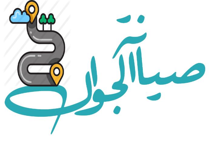 صيانة و تصليح جوالات متنقله الرياض